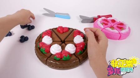 【非正常玩具实验室】好吃的巧克力蛋糕和草莓蛋糕