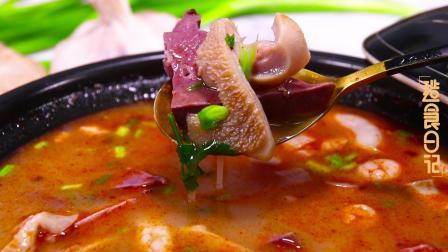 最好喝的羊杂汤, 汤香味浓, 口感筋道, 温暖你整个冬天