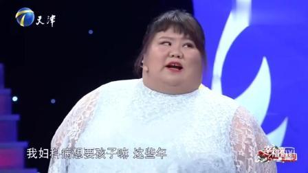 少女婚后体重暴增, 没想到丈夫一上台, 涂磊的表情瞬间变了!