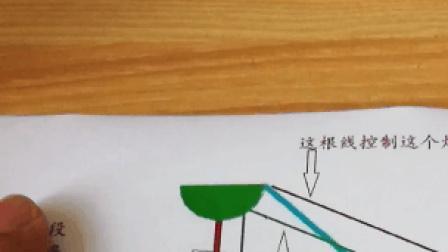 Ti建筑水电系列水电识图之双位开关如何放线