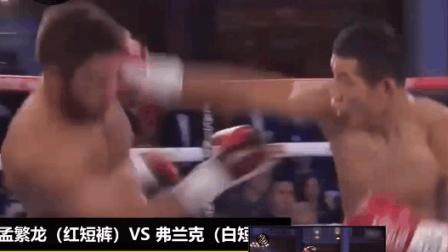 昨日, 中国不败拳手KO获胜, 拿下金腰带!