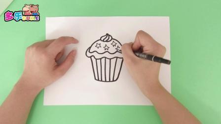 多乐儿童画 杯子蛋糕