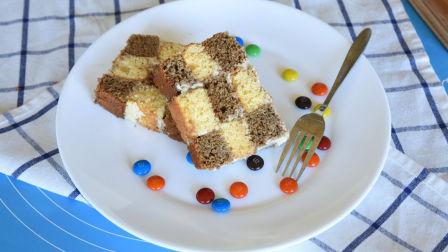 甜甜的棋盘蛋糕,好吃到抓狂!