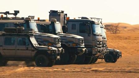 罕见的奔驰重装部队: 200万的奔驰G只能排倒数, 8×8出场霸气!