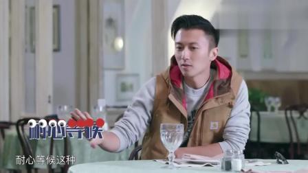 锋味2018: 林依晨献吻被谢霆锋发现, 峰哥: 还想整我, 不可能的!