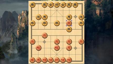 象棋: 精彩弃子对局, 弃的漂亮, 很实用, 也很精彩