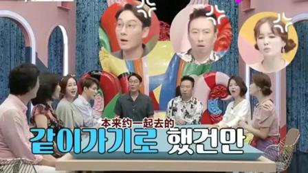 妻子的味道: 韩国女星来到中国婆家, 主持人生气不带他们去: 嫌我们丢人吗?