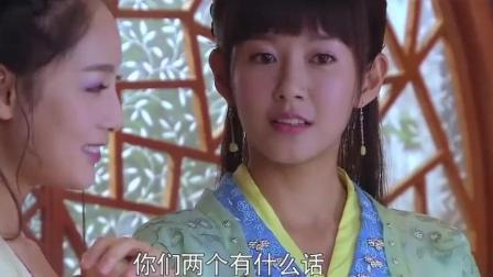 医馆笑传 聂紫衣出门游玩让赵布祝相陪 杨宇轩可要吃醋了!