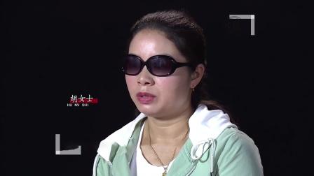 妻子花千元引丈夫不满