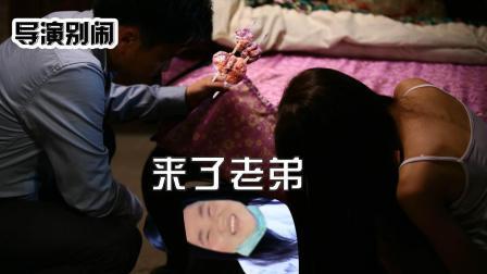 爆笑吐槽中国烂片史之《床下有人》烂片导演却是音乐圈大佬