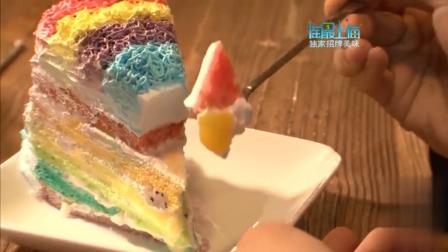 看似普通的彩虹蛋糕内有乾坤,里面有6层,6个颜色6个口味!