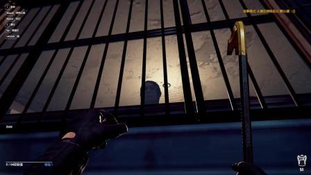小偷模拟器01: 这游戏被我玩成了讨债模拟器, 搞笑解说