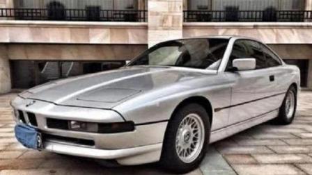 90年代卖300多万的绝版宝马! 5.0L引擎, 车主: 劳斯莱斯来都不换