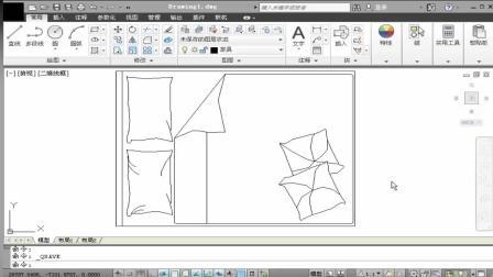 CAD2012教程, 专业CAD老师带你学习CAD基础知识点