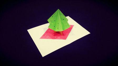毅手遮天|立体贺卡(第8期)圣诞树折纸贺卡