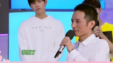快乐大本营: 吴昕和维嘉情话对接, 何炅听完都大笑不止, 网友: 扎心了!