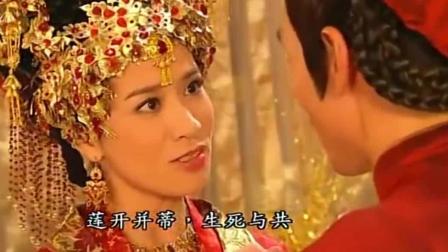 公主嫁到: 韦贵妃派人监视昭阳多禄, 昭阳多禄机智的应对!