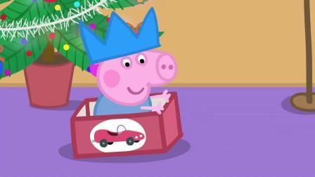 《小猪佩奇第四季》乔治在干嘛呢