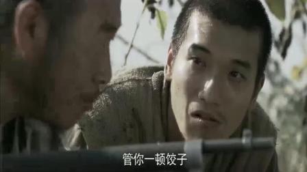 永不磨灭番号李大本事队伍里能人多, 郑傻子一个手榴弹炸一个碉堡