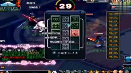 梦幻西游: 全耐无级别大唐, 擂台点109级, 最后谁赢谁输?