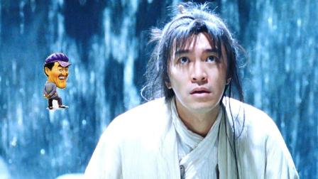 最近网上赵本山这首歌是什么梗? 听着很魔性看和星爷的电影合拍不《念诗之王》