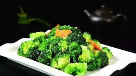 大厨在家教你如何做蒜蓉西兰花, 好吃营养又健康, 赶紧学起来!