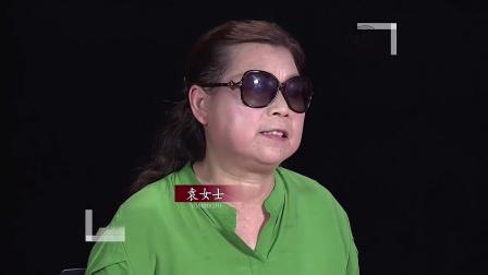 离婚十六年妻子又找上门来,为丈夫争夺遗产,丈夫表示不需要