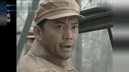 司机着急给医院送药, 得知伤员原来是李云龙, 赵刚瞬间就懵了!