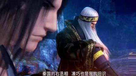 秦时明月, 卫庄与流沙尘封多年的秘密, 只讲给盖聂听