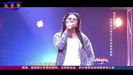 汪峰以为没人能唱这首成名曲, 谁知流浪歌手一开口超越自己, 千古绝唱