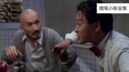 一部经典香港电影, 哥哥拼酒光头佬, 醉酒耍宝露出本性!