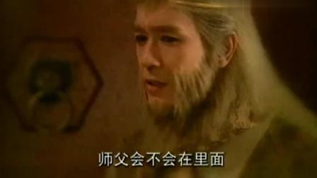 天地争霸美猴王: 我读书少老沙你可别骗我, 这四个字读什么?