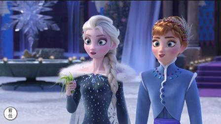 冰雪奇缘番外, 艾莎女王的圣诞节礼服, 美得让人移不开眼!