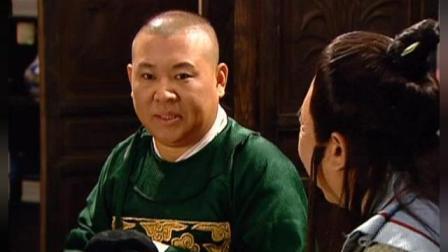 【清官巧断家务事】鲍瑜是个抖m 郭县令和虎妞无计可施