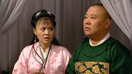 【清官巧断家务事】鲍瑜屡次见招拆招 郭县令整的很无奈