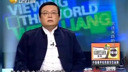 老梁讲解真正的香港黑帮, 跟古惑仔电影里的完全不同!