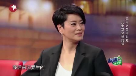 《金星秀》毛阿敏40岁以后才生孩子, 生完两个还想生, 助理: 打住吧!