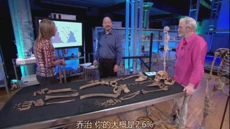 史前尸检 尼安德特人的基因在每个人的身上都有,追溯几千年都是一个祖先