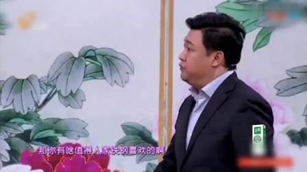 贾冰: 我外甥也是你们单位公务员, 王班长: 什么职位? 贾冰: 厨子