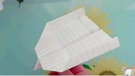 儿童折纸滑翔机, 投掷的时候要轻轻送