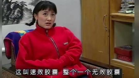 【闲人马大姐】十多年前老筒子楼百姓冬天买不起电暖气