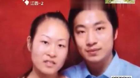 妻子发现丈夫出轨, 下跪请求丈夫不要离她而去, 丈夫却说晚了
