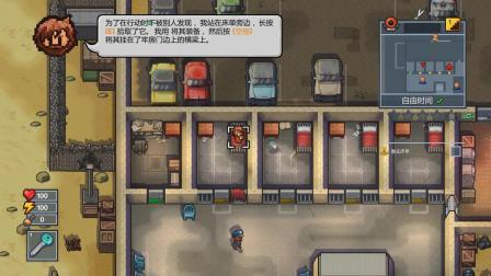 逃脱者01: 该男子竟在狱中捡肥皂? !