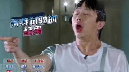 陈赫发现触发动作, 让邓超不停地落水, 太搞笑了
