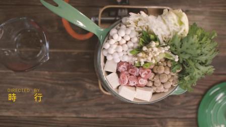 暖暖的 猪肉香菇蔬菜火锅
