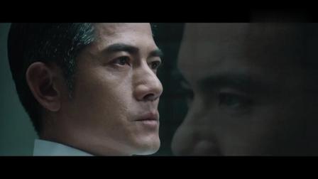 精彩: 彭于晏演一个反角这么的霸气真是一个好演员