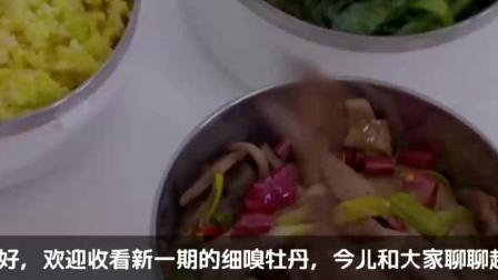 赵丽颖被娱乐记者问到这样的问题-是笑着这样怼