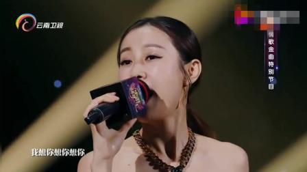 中国情歌汇: 甜美小妹演唱神曲《伤不起》, 唱出了另一种韵味