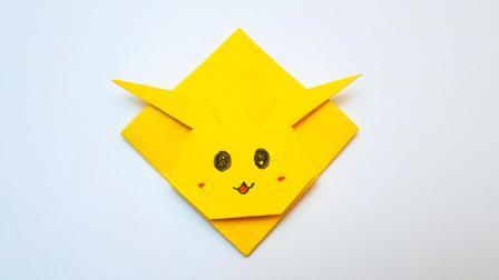 折纸王子折纸皮卡丘书签