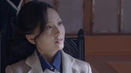 过界: 安娜又被今井请来喝茶, 难道你们日本人就是这样的